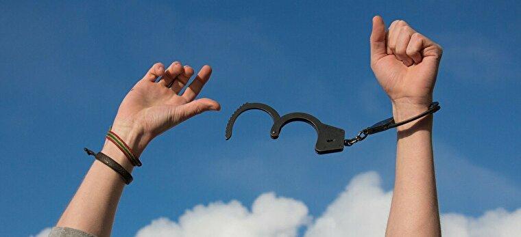 手錠から解放